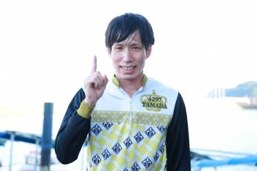 山田哲也選手が23場目優勝で24場制覇にリーチ!ボートレーサー・ボートレース場