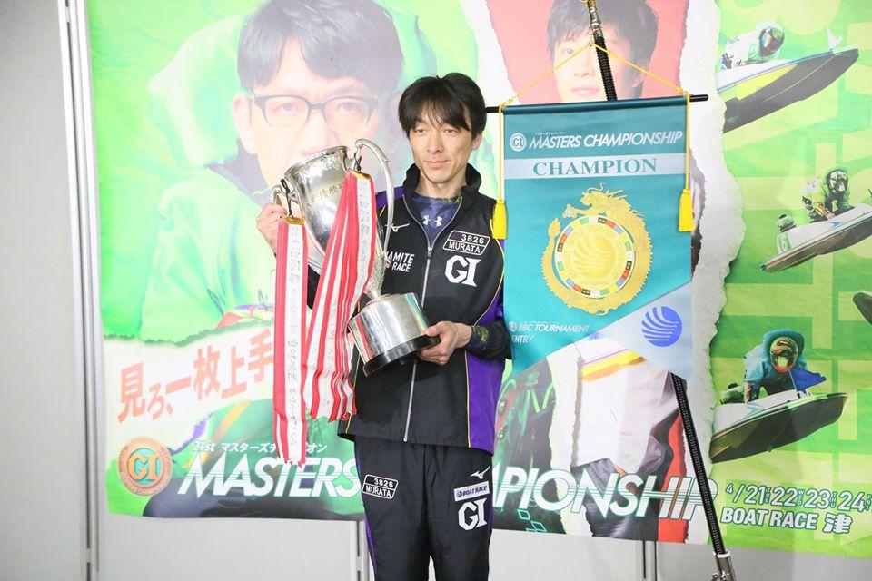 【PG1】2020年第21回マスターズチャンピオン優勝は村田修次選手 ボートレース津 競艇場