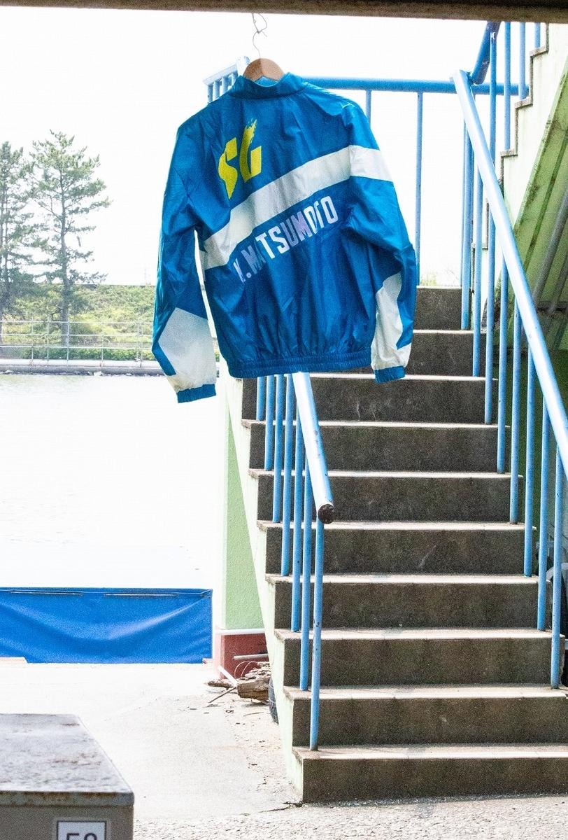 【PG1】2020年第21回マスターズチャンピオン 松本勝也選手のSGカッパが掛けられていた ボートレース津 競艇場