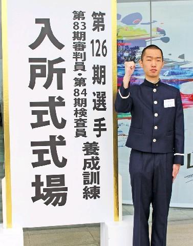 上瀧和則会長の息子が第126期ボートレーサー養成所入所 日本モーターボート選手会会長