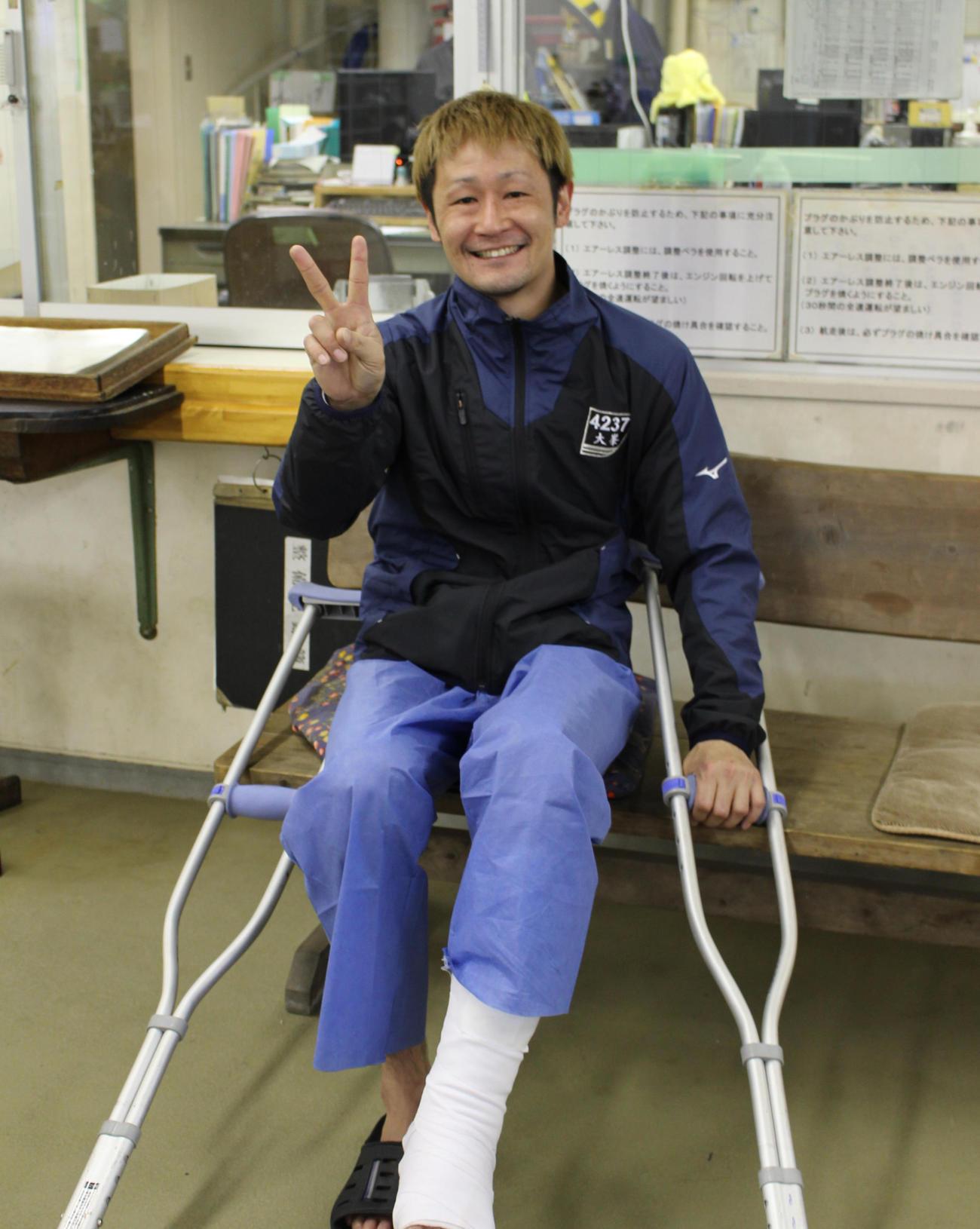 【競艇アクシデント】大峯豊選手がレース中の事故で左腓骨骨幹部骨折、手術へ ボートレース徳山・競艇選手