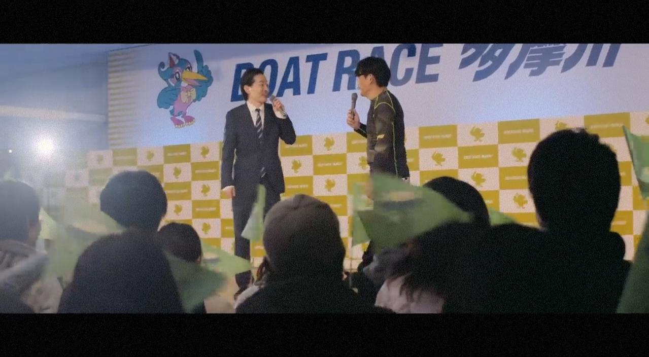 2020ボートレースCMスピンオフ『case2:イイオの場合』公開 飯尾和樹 多摩川で優勝したカッパ