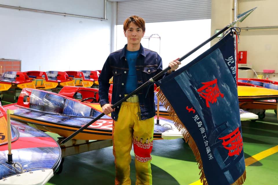 藤原啓史朗選手が嬉しいデビュー初優勝!ボートレース児島・競艇