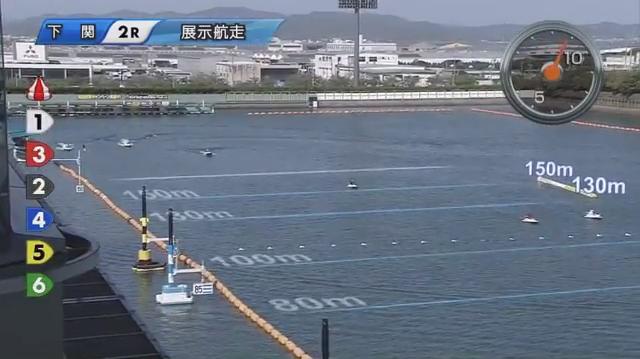 2020年5月上瀧和則選手の復帰戦・スタ展で2コースに入る ご子息の上瀧絢也選手もデビュー。ボートレース下関・競艇