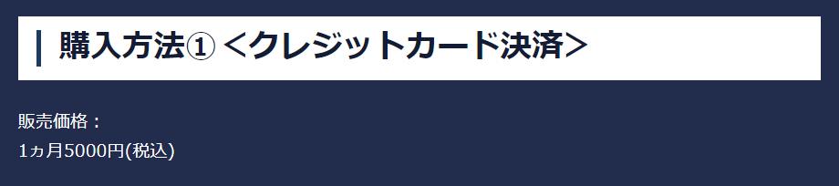 悪徳 AQUA LIFE(アクアライフ) 競艇予想サイトの中でも優良サイトなのか、詐欺レベルの悪徳サイトかを口コミなどからも検証 クレジット決済だと1ヵ月5,000円