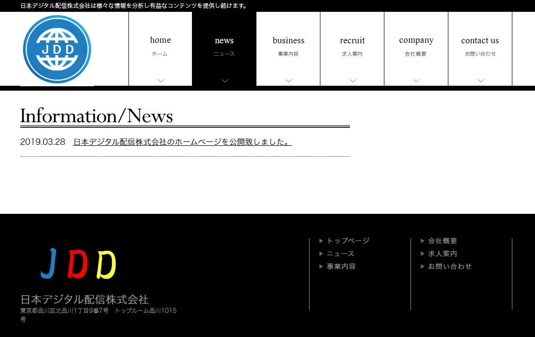 悪徳 バイヤーズクラブ(Buyer's club) 競艇予想サイトの口コミ検証や無料情報の予想結果も公開中 日本デジタル配信株式会社