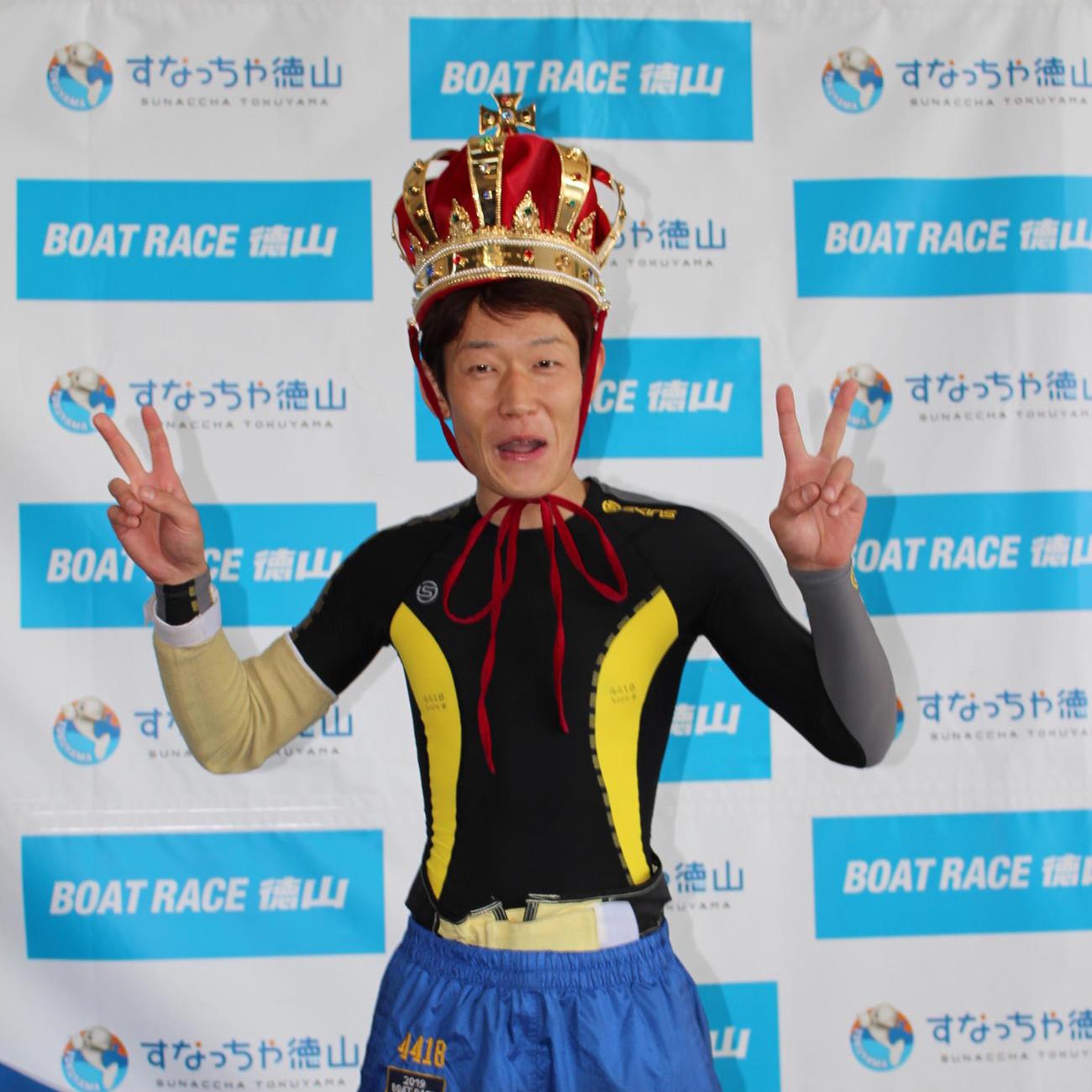茅原悠紀選手が徳山クラウン争奪戦で優勝! ボートレース徳山・競艇・周年記念