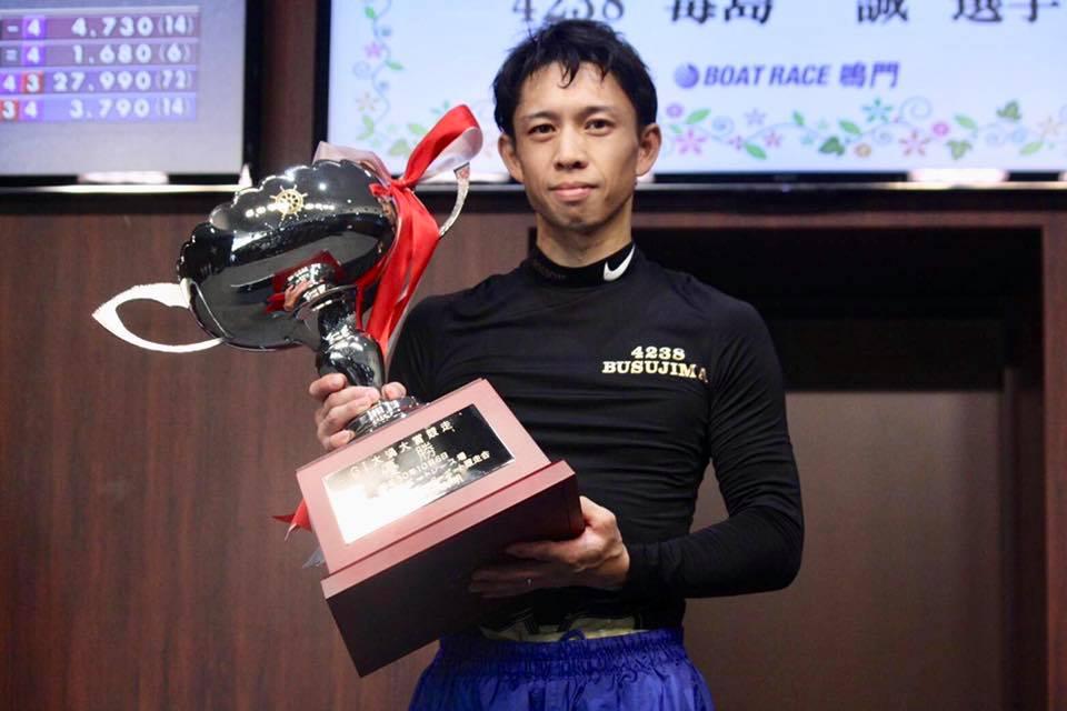 G1鳴門周年 大渦大賞 65回優勝は毒島誠選手! ボートレース鳴門・競艇