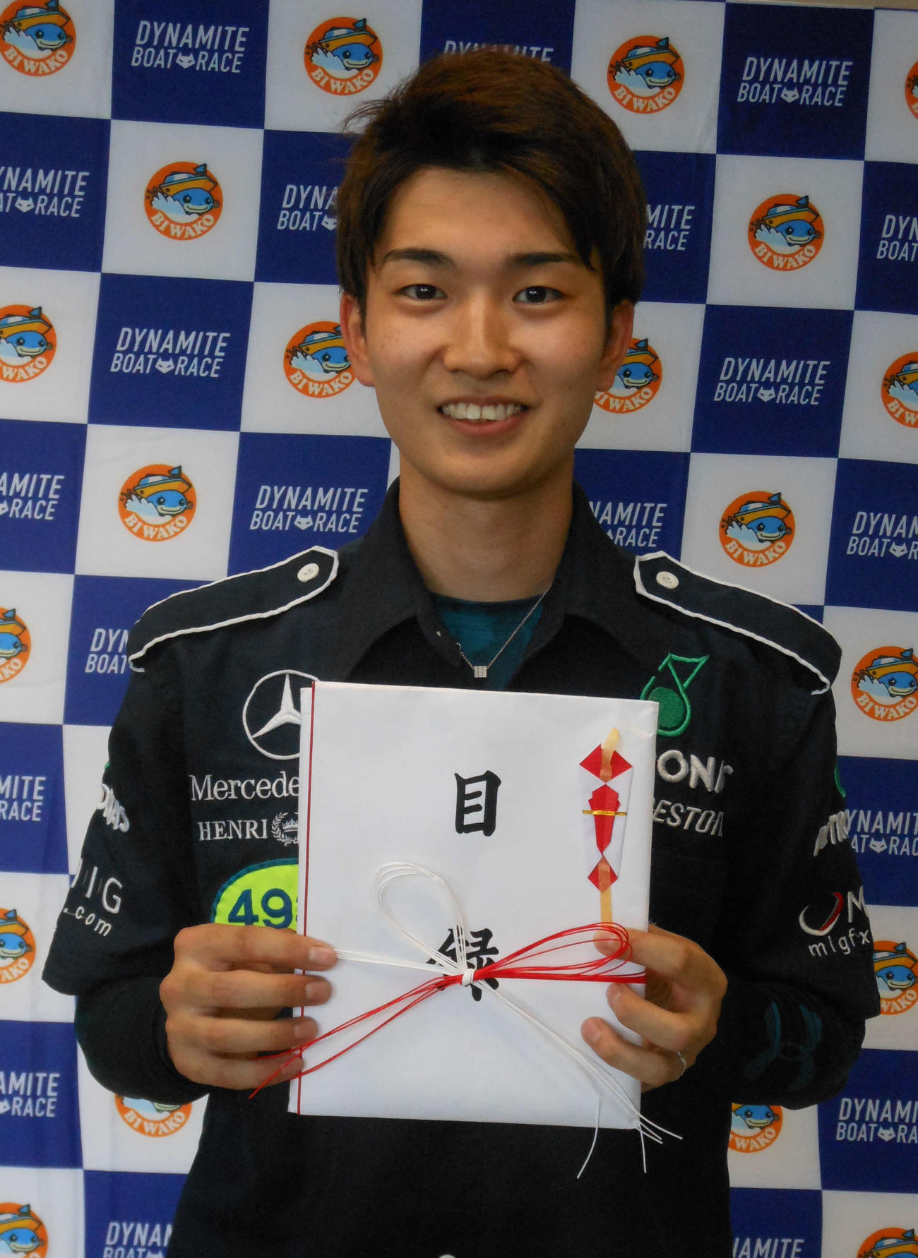 板橋侑我選手が2度目の優勝。奥さんは勝又桜選手で妊娠中。2020年8月に出産予定。