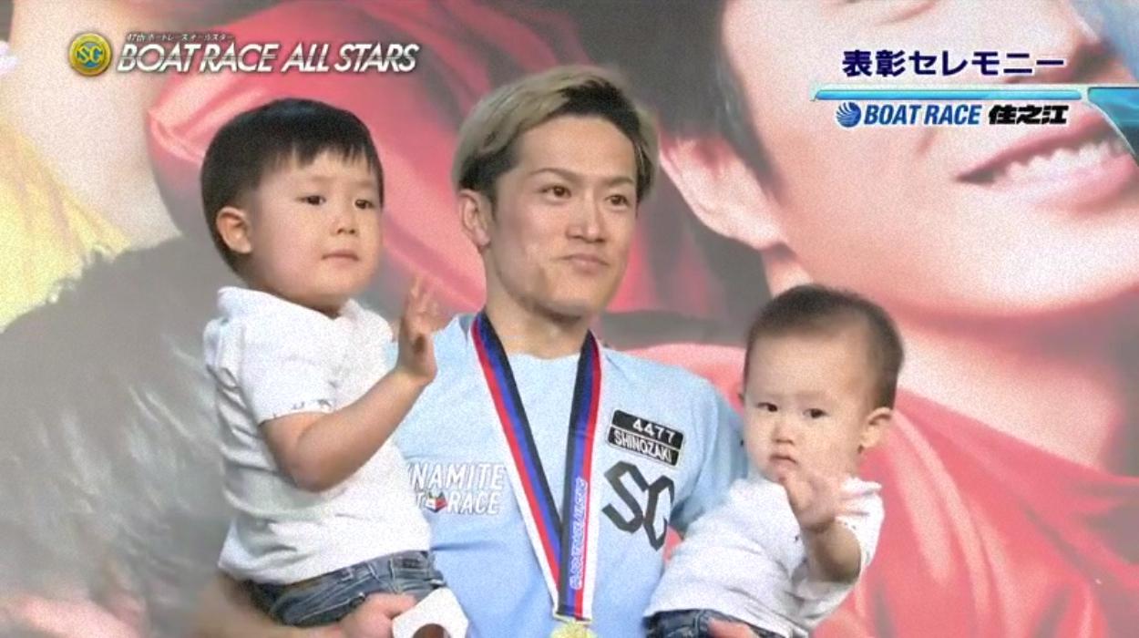 2020年 SGボートレースオールスター優勝は篠崎仁志選手!息子たちがサプライズ登場! ボートレース住之江・ナイターSG