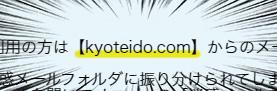 悪徳 競艇トップ 競艇予想サイトの中でも優良サイトなのか、詐欺レベルの悪徳サイトかを口コミなどからも検証 競艇道のアドレス