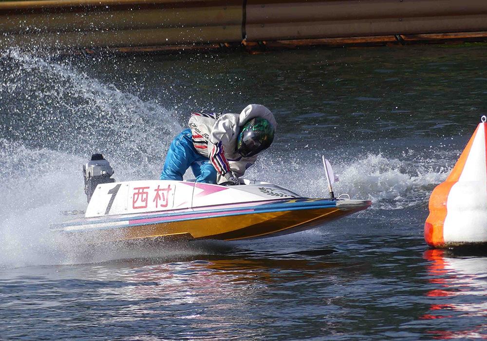 競艇 大阪支部の西村拓也選手(にしむらたくや)選手のG1初優勝が待ち遠しい 大阪支部・ボートレーサー