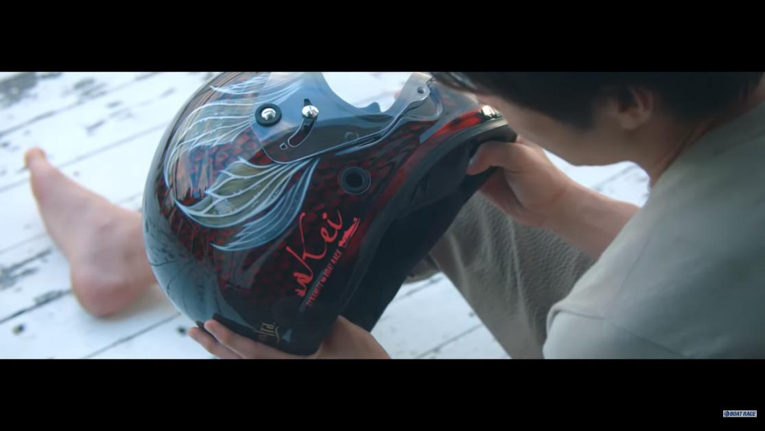 2020ボートレースCMスピンオフ『case3:タナカの場合』妹からヘルメットのプレゼント 田中圭・小林涼子