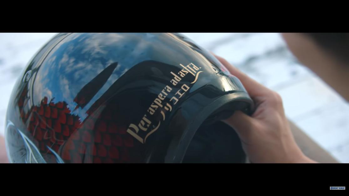 2020ボートレースCMスピンオフ『case3:タナカの場合』妹デザインのヘルメット 田中圭・小林涼子