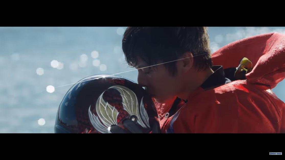 2020ボートレースCMスピンオフ『case3:タナカの場合』タナカ君とヘルメット 田中圭・小林涼子