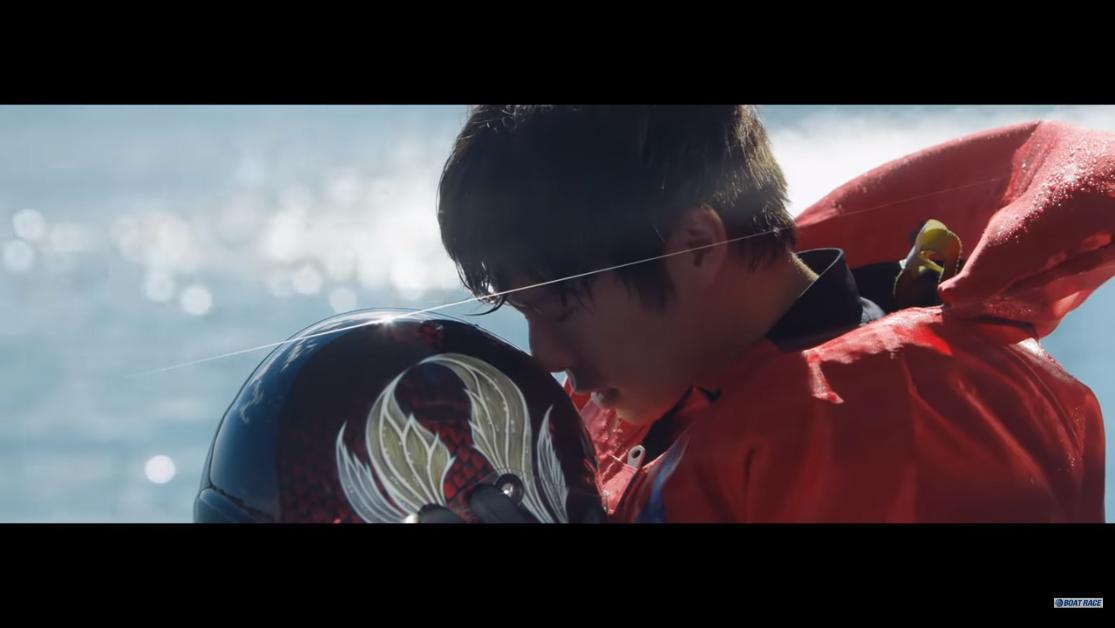 2020ボートレースCMスピンオフ『case3:タナカの場合』レーシングヘルメット 田中圭・小林涼子