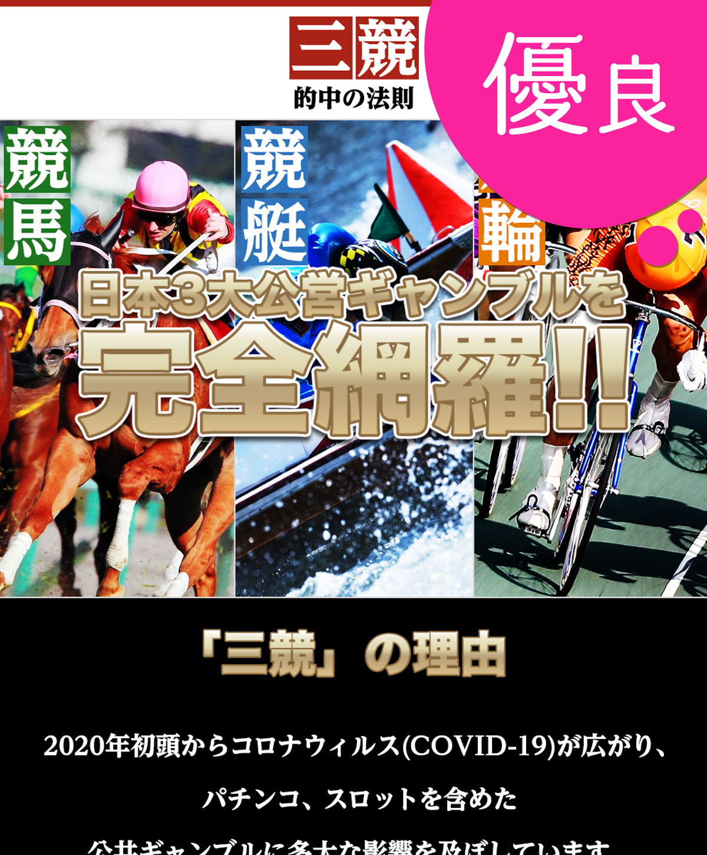 リプレイ 福岡 スマートフォン版 レースリプレイ