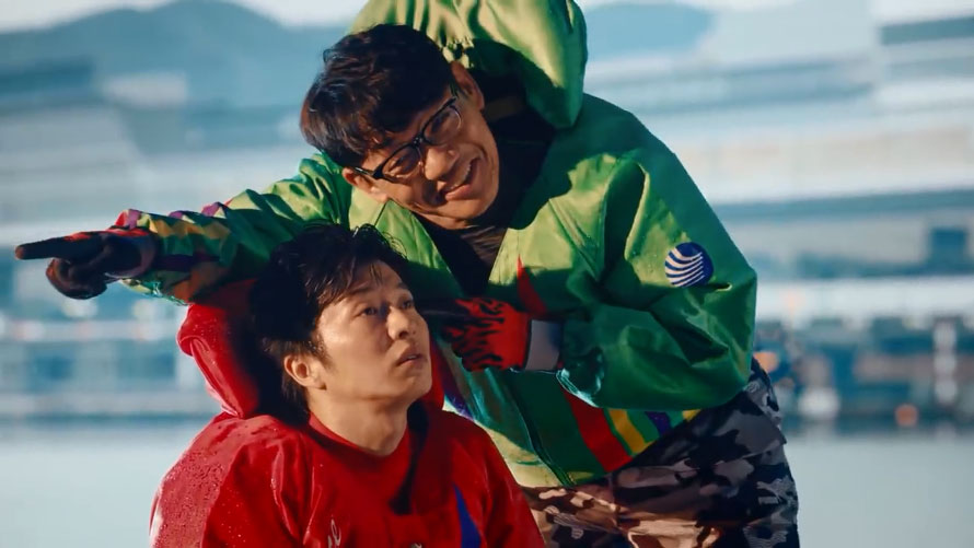 2020ボートレースCM『ハートに炎を。BOAT is HEART』第6話「ハートも骨抜き」篇 武田玲奈・田中圭・飯尾和樹・競艇CM