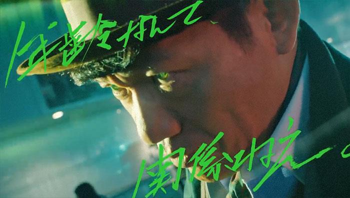 2020ボートレースCM第7話『年齢は関係ない』篇「僕は30年燃えっぱなしだよ」田中圭・武田玲奈・葉山奨之・飯尾和樹・競艇