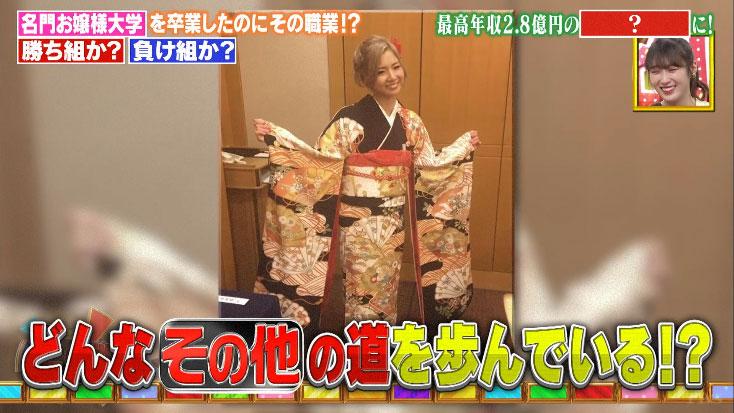 お嬢様ボートレーサー富樫麗加選手がテレビ出演02「その他の人に会ってみた」東京支部・競艇