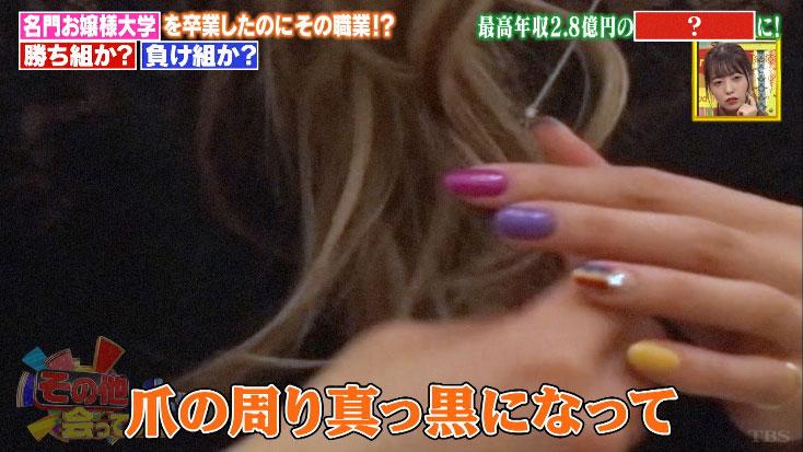 お嬢様ボートレーサー富樫麗加選手がテレビ出演03「その他の人に会ってみた」東京支部・競艇