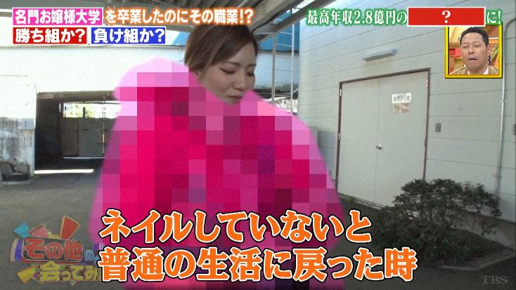 お嬢様ボートレーサー富樫麗加選手がテレビ出演04「その他の人に会ってみた」東京支部・競艇