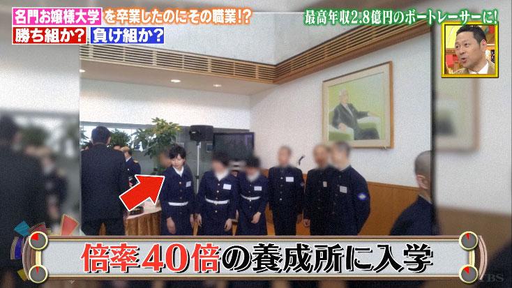 お嬢様ボートレーサー富樫麗加選手がテレビ出演07「その他の人に会ってみた」東京支部・競艇
