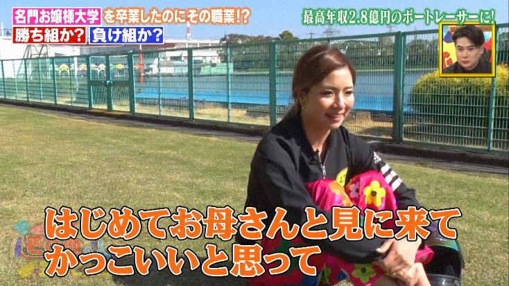 お嬢様ボートレーサー富樫麗加選手がテレビ出演09「その他の人に会ってみた」東京支部・競艇