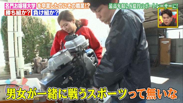 お嬢様ボートレーサー富樫麗加選手がテレビ出演10「その他の人に会ってみた」東京支部・競艇