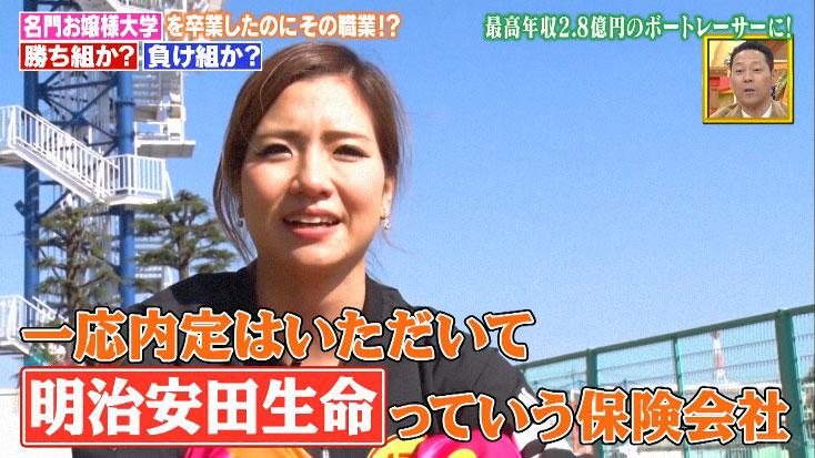お嬢様ボートレーサー富樫麗加選手がテレビ出演13「その他の人に会ってみた」東京支部・競艇