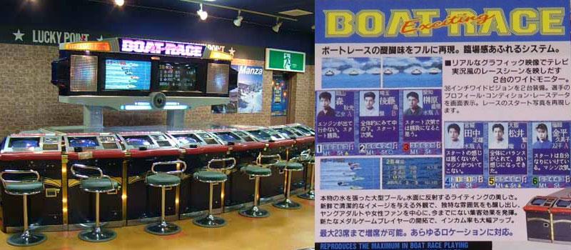 ボートレーサー 東京支部の飯山泰選手(いいやまやすし)選手について セガのメダルゲーム「エキサイティングボートレース」