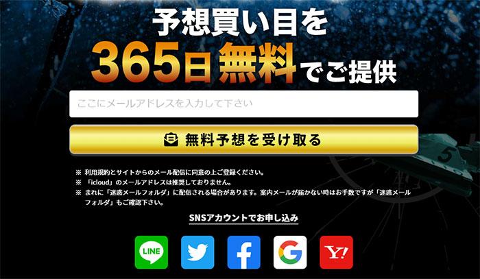 悪徳 競艇バレット 競艇予想サイトの中でも優良サイトなのか、詐欺レベルの悪徳サイトかを口コミなどからも検証 予想買い目を365日無料でご提供