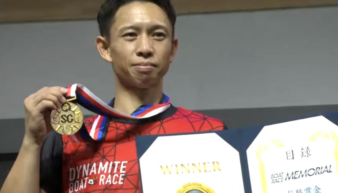 2020年SG「ボートレースメモリアル」2019年優勝は毒島誠選手 ボートレース下関