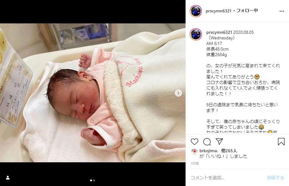 板橋侑我選手&勝又桜選手に第一子誕生。女の子だよ~!静岡支部・ボートレーサー