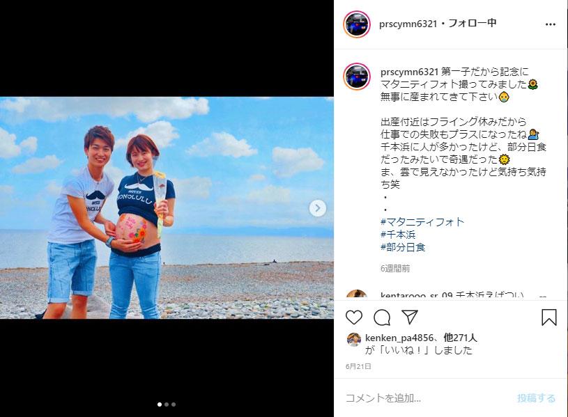 板橋侑我選手&勝又桜選手に第一子誕生。マタニティフォトその1 静岡支部・ボートレーサー