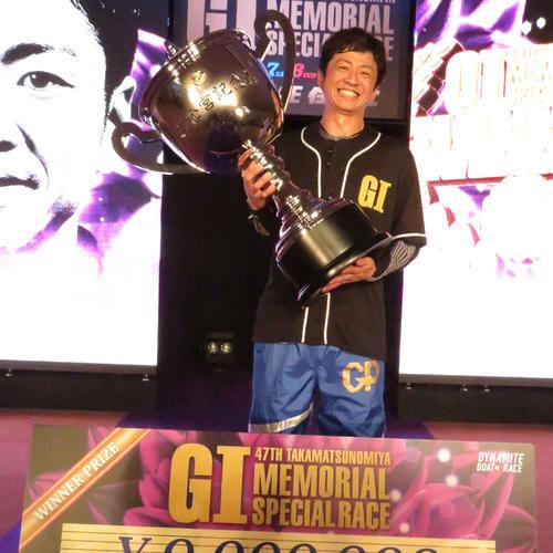 2020年G1 第48回高松宮記念特別競走 2019年は石野貴之選手が優勝、親子制覇!概要・出場レーサー・過去優勝者まとめ。ボートレース住之江・競艇
