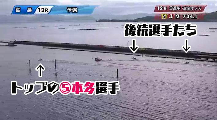 【G1宮島チャンピオンカップ】松尾拓選手に危ないアクシデント!本多宏和選手は事故艇の内側を航走し、さらに混乱を招く。ボートレース宮島・競艇