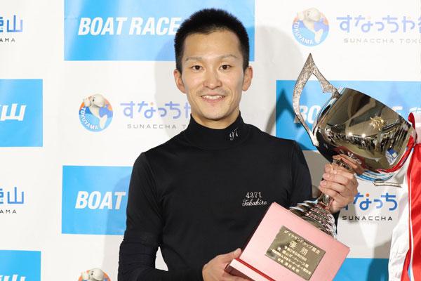 西山貴浩(にしやま たかひろ)選手が待望のG1初制覇!徳山ダイヤモンドカップで。福岡支部・ボートレース徳山・競艇