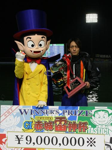 2020年10月G1開設64周年記念 赤城雷神杯 2014年優勝は山崎智也選手  概要・出場レーサーまとめ 周年記念・ボートレース桐生・競艇