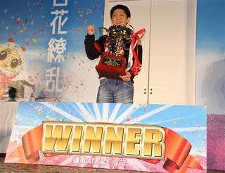 2020年11月G1開設67周年記念競走 福岡チャンピオンカップ 概要・出場レーサーまとめ 周年記念・ボートレースとこなめ・競艇