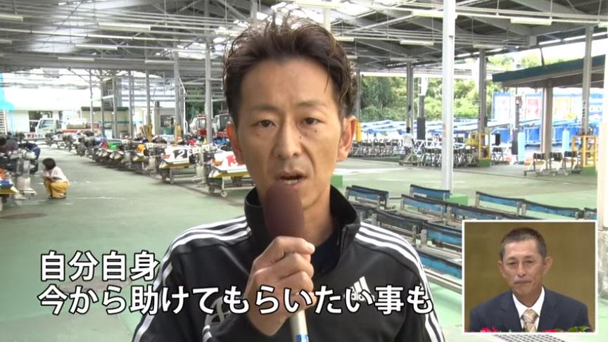寺田祥選手からメッセージ 「ミスター競艇」こと今村豊選手が引退!緊急記者会見動画あり。艇界を引っ張ってきたレジェンドがついに… 競艇選手・山口支部・引退