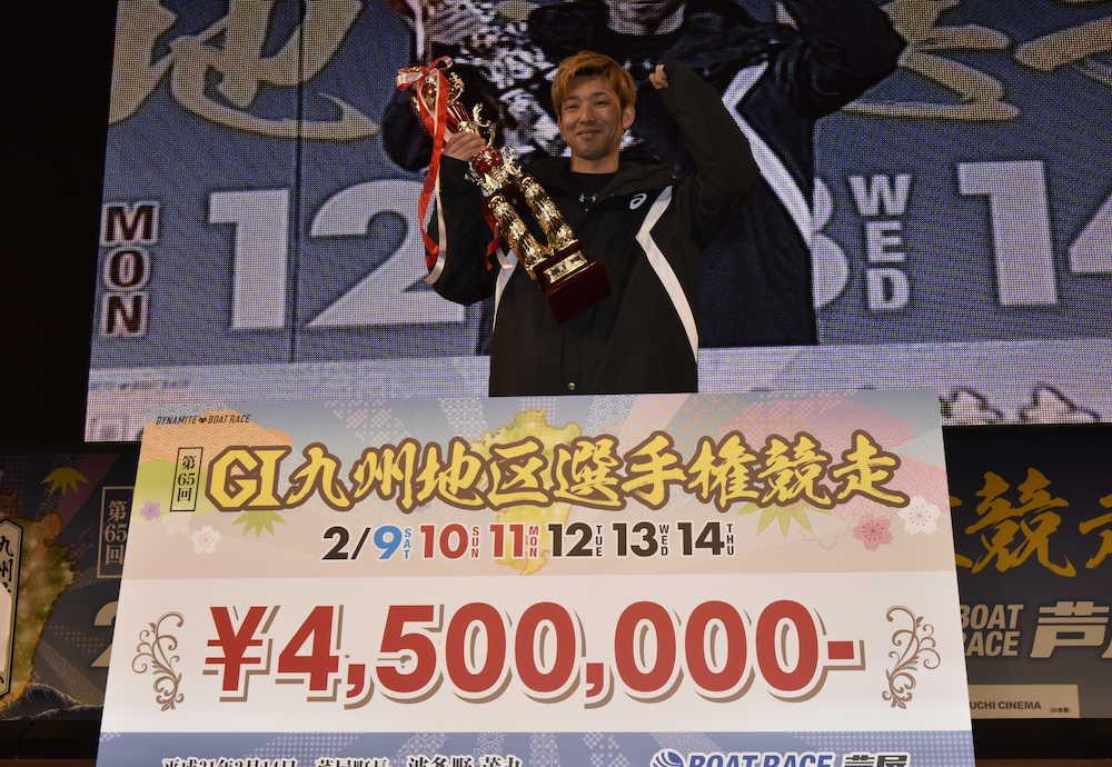桑原悠選手のこれまでの経歴などを調べてみた!G1初優勝 長崎のニューヒーロー・競艇選手・長崎支部・ボートレーサー