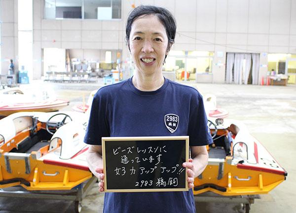 ビーズ教室に通う「インの鬼姫」鵜飼菜穂子選手について!女子初の還暦レーサーで女子レーサーのレジェンド。競艇選手・愛知支部・ボートレーサー