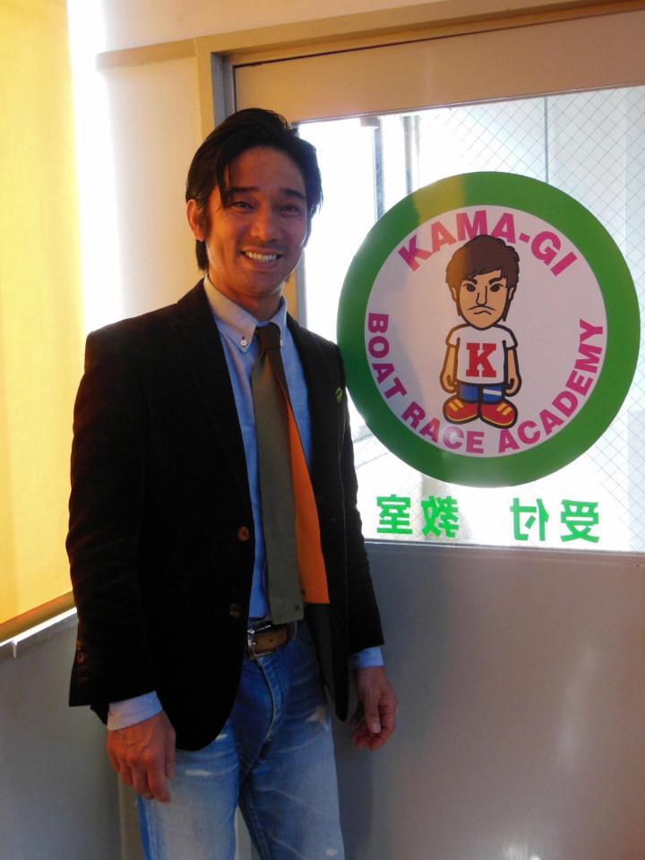 元競艇選手 鎌田義 元選手は兵庫支部のボートレーサーだった
