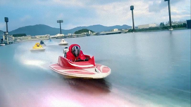 2020ボートレースCM『ハートに炎を。BOAT is HEART』最終話。タナカがチャンプ 田中圭・武田玲奈・葉山奨之・飯尾和樹・競艇