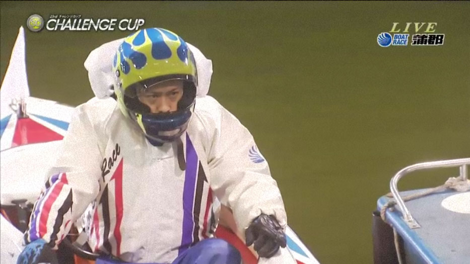 SG第23回チャレンジカップ優勝戦のピットで集中する毒島誠選手。ボートレース蒲郡・競艇