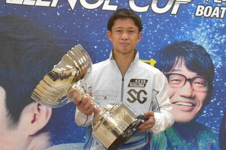 SG第23回チャレンジカップを優勝した毒島誠(ぶすじま まこと)選手。ナイターキング。ボートレース蒲郡・競艇