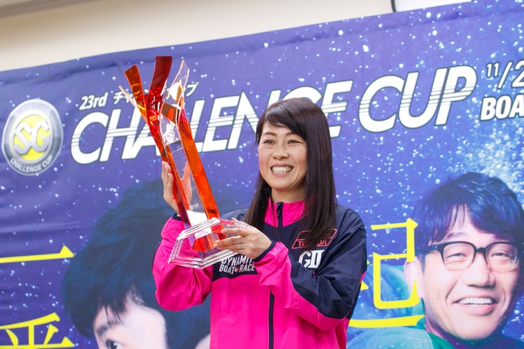 G2第7回レディースチャレンジカップは寺田千恵(てらだちえ)選手が優勝!ボートレース蒲郡・競艇