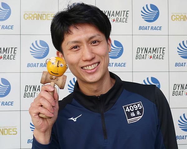 ボートレーサー福来剛選手 イクメン・東京支部・競艇選手