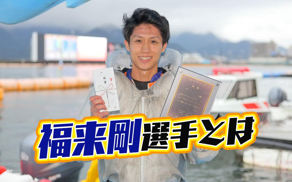 日刊 予想 唐津 競艇